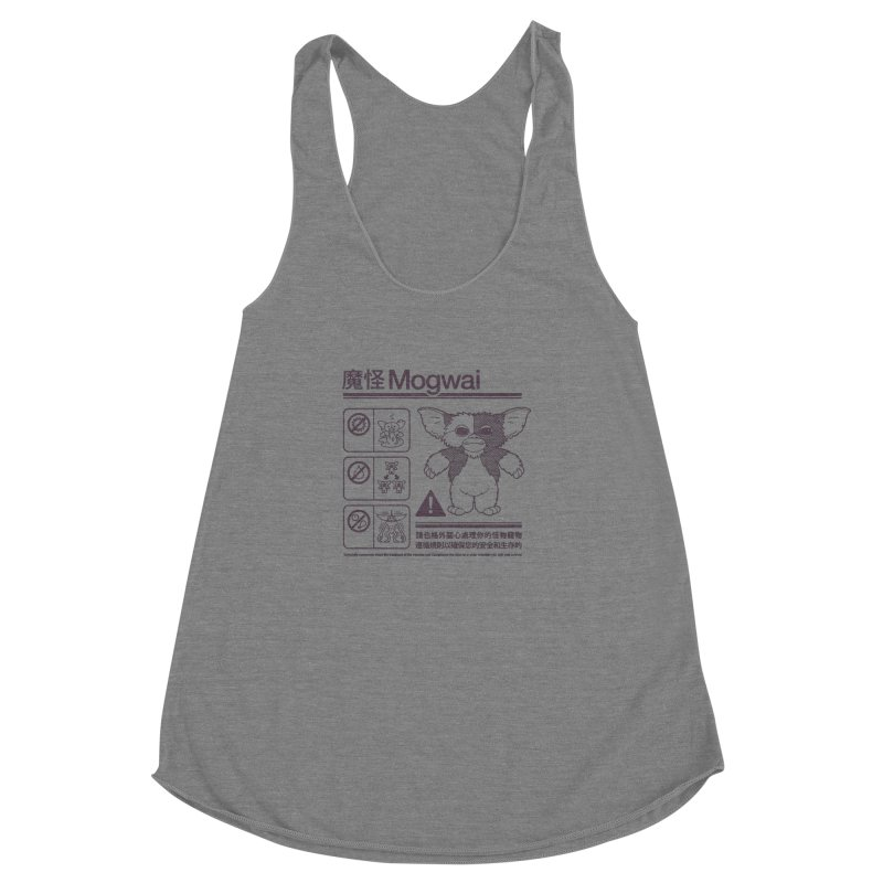 Mogwai Instructions Women's Racerback Triblend Tank by Spencer Fruhling's Artist Shop