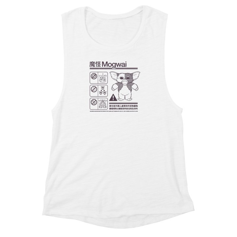 Mogwai Instructions Women's Muscle Tank by Spencer Fruhling's Artist Shop