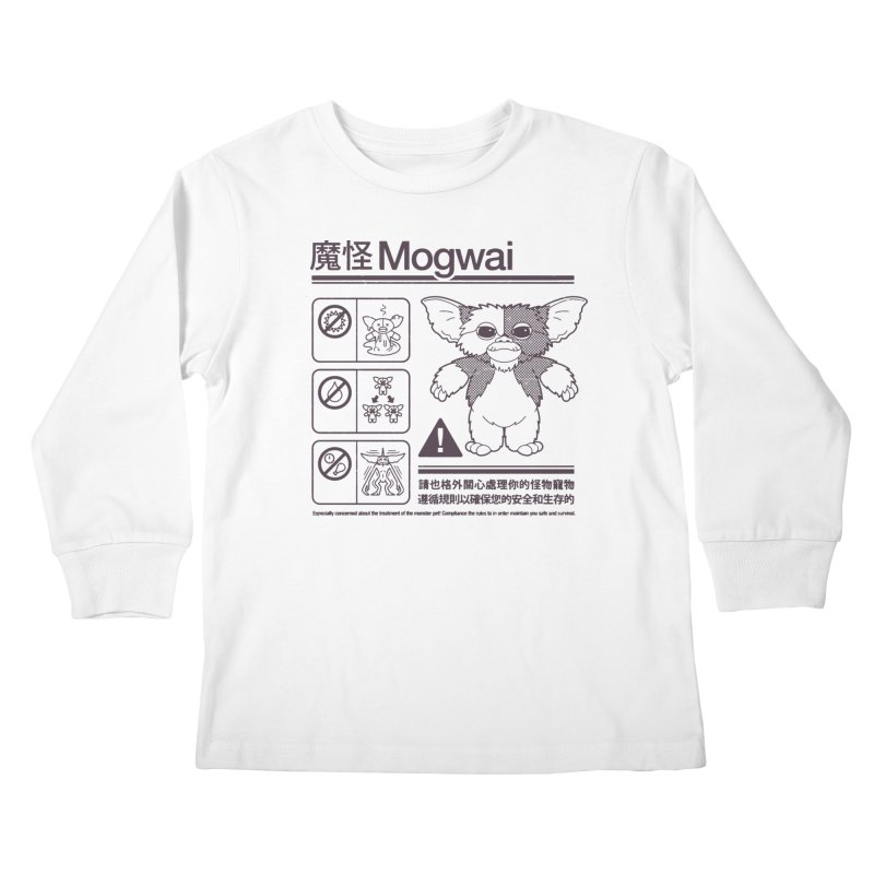 Mogwai Instructions Kids Longsleeve T-Shirt by Spencer Fruhling's Artist Shop
