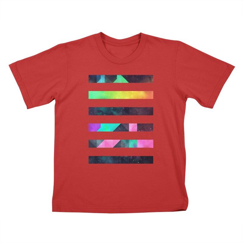 hyppy fxn rysylyxxn Kids T-Shirt by Spires Artist Shop