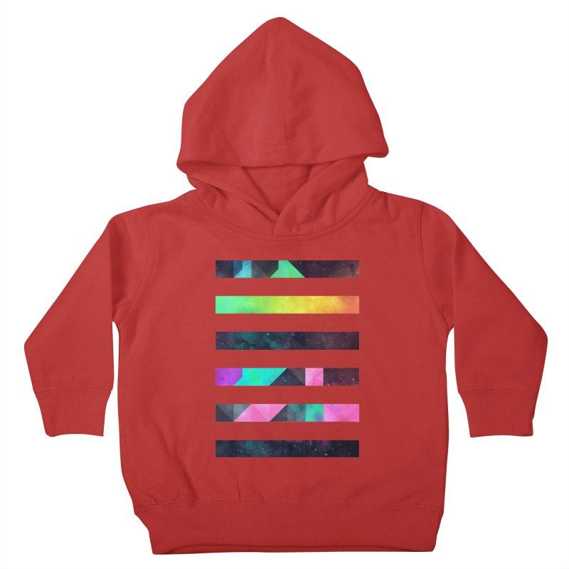 hyppy fxn rysylyxxn Kids Toddler Pullover Hoody by Spires Artist Shop