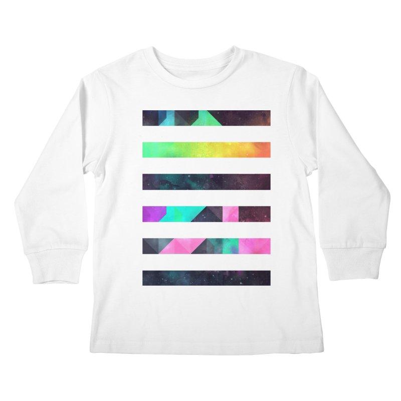 hyppy fxn rysylyxxn Kids Longsleeve T-Shirt by Spires Artist Shop
