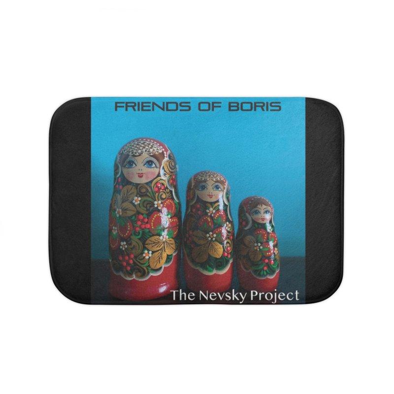 The Nevsky Project Album Cover - Friends of Boris Home Bath Mat by Splendid Obsolescence