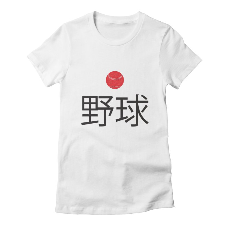 Baseball Language Women's T-Shirt by Sport'n Goods Artist Shop