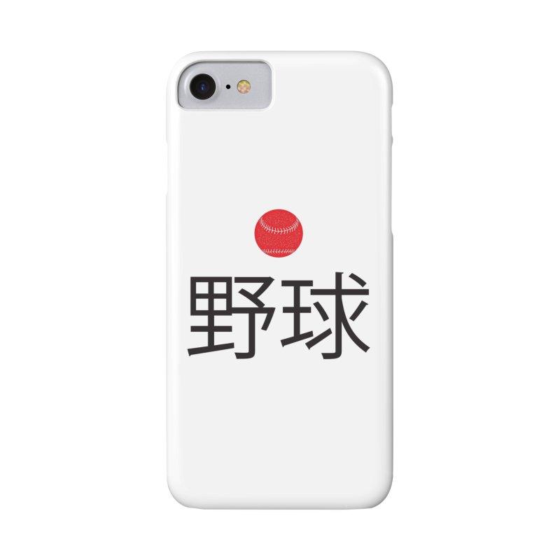 Baseball Language Accessories Phone Case by Sport'n Goods Artist Shop
