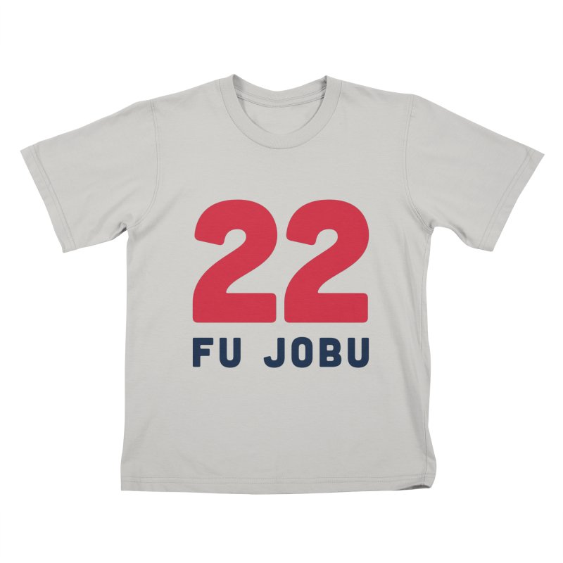FU JOBU Kids T-shirt by Sport'n Goods Artist Shop