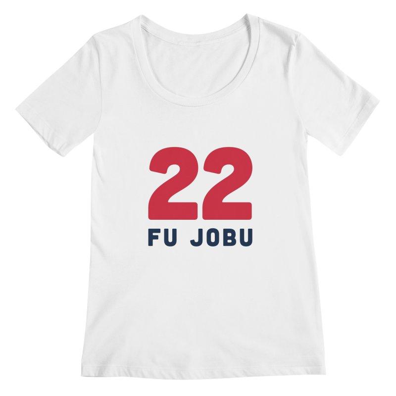 FU JOBU Women's Scoopneck by Sport'n Goods Artist Shop