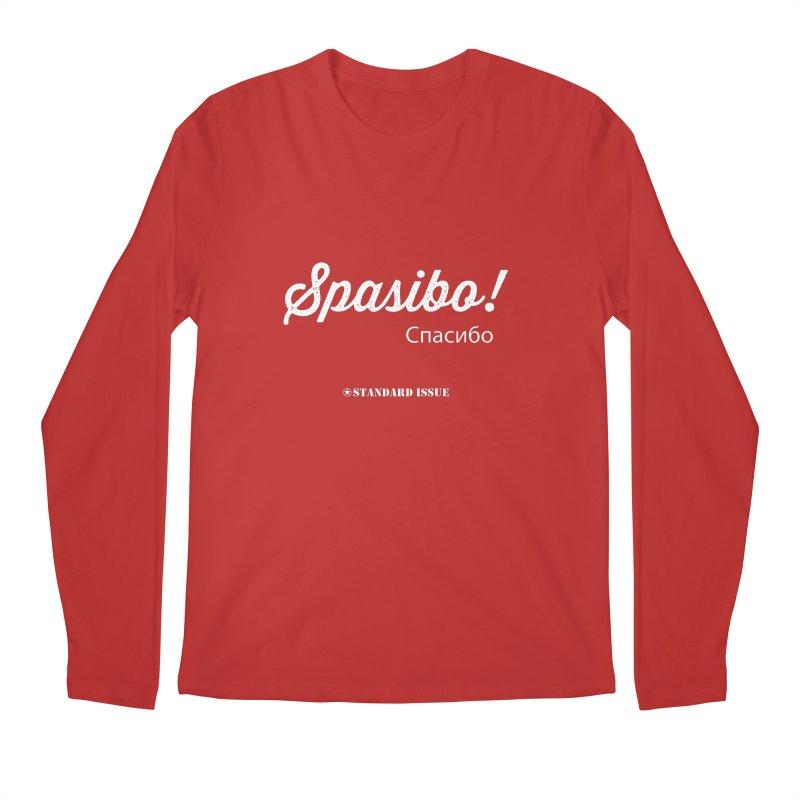 Spasibo! Men's Longsleeve T-Shirt by Standard Issue Clothing