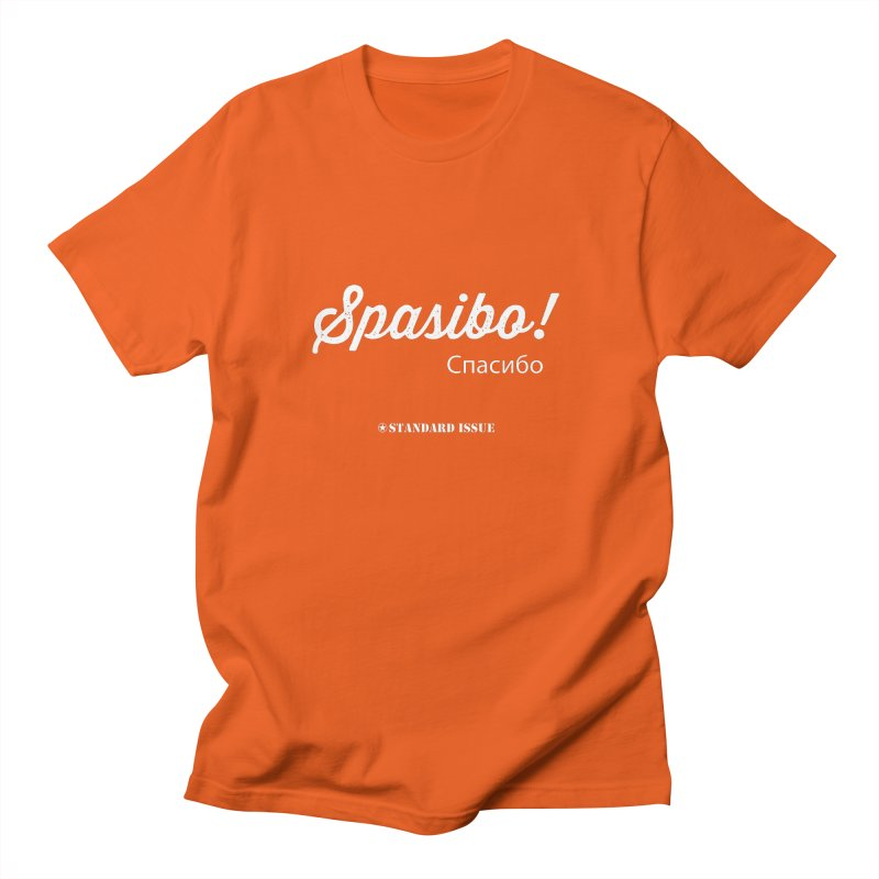 Spasibo! Men's T-shirt by Standard Issue Clothing