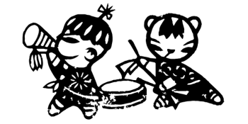 steadyflightcircle's Artist Shop Logo