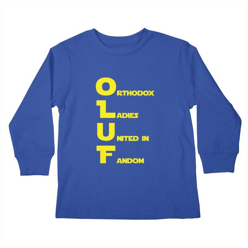 OLUF Star Wars Logo 1 Kids Longsleeve T-Shirt by SteampunkEngineer's Shop