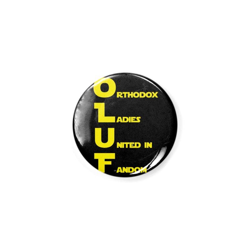 OLUF Star Wars Logo 1 Accessories Button by SteampunkEngineer's Shop