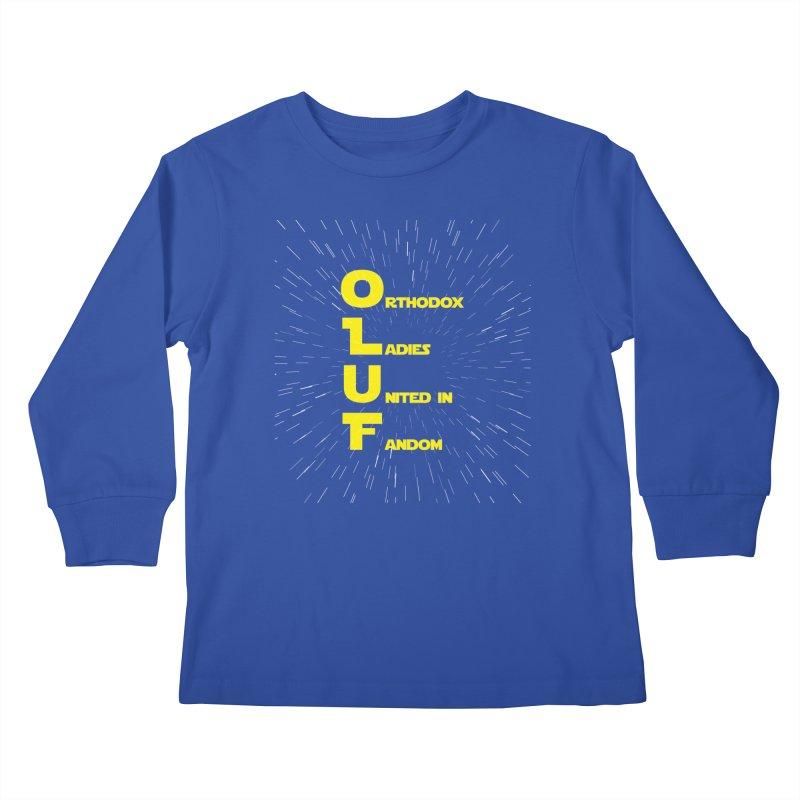 OLUF Star Wars Logo 2 Kids Longsleeve T-Shirt by SteampunkEngineer's Shop