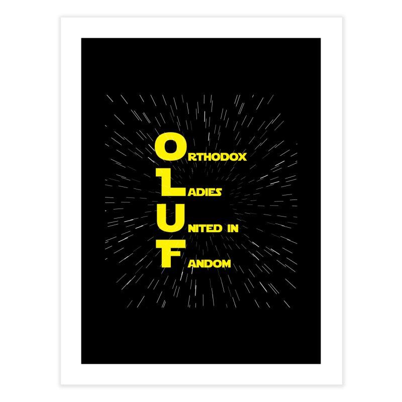 OLUF Star Wars Logo 2 Home Fine Art Print by SteampunkEngineer's Shop
