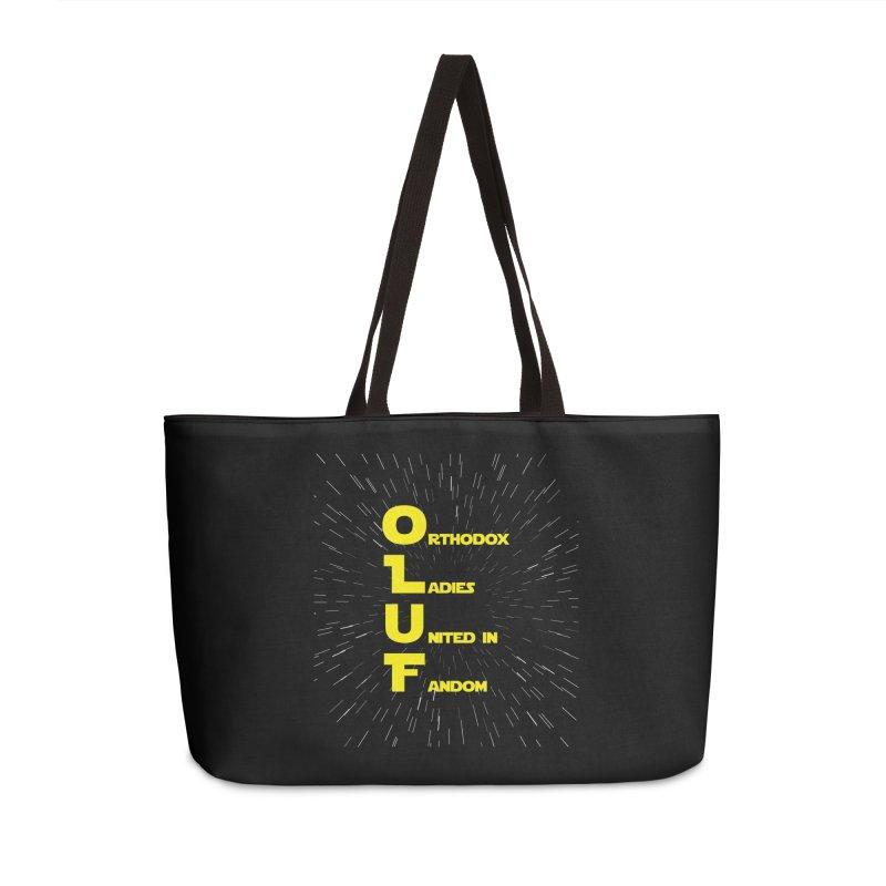 OLUF Star Wars Logo 2 Accessories Weekender Bag Bag by SteampunkEngineer's Shop