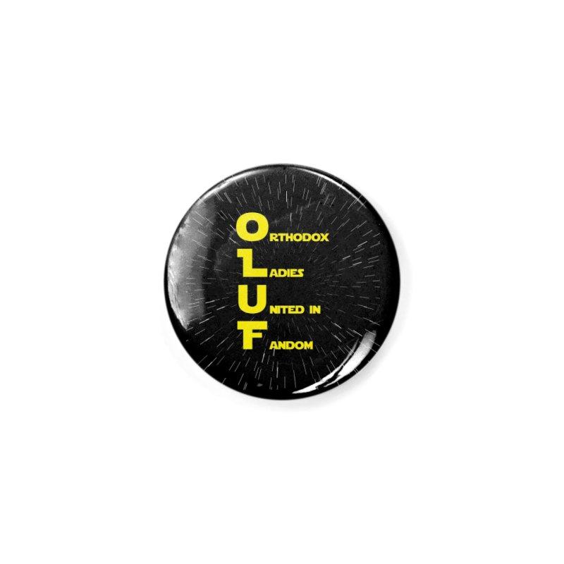 OLUF Star Wars Logo 2 Accessories Button by SteampunkEngineer's Shop