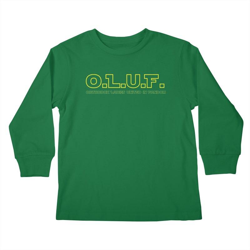 OLUF Star Wars Logo 3 Kids Longsleeve T-Shirt by SteampunkEngineer's Shop