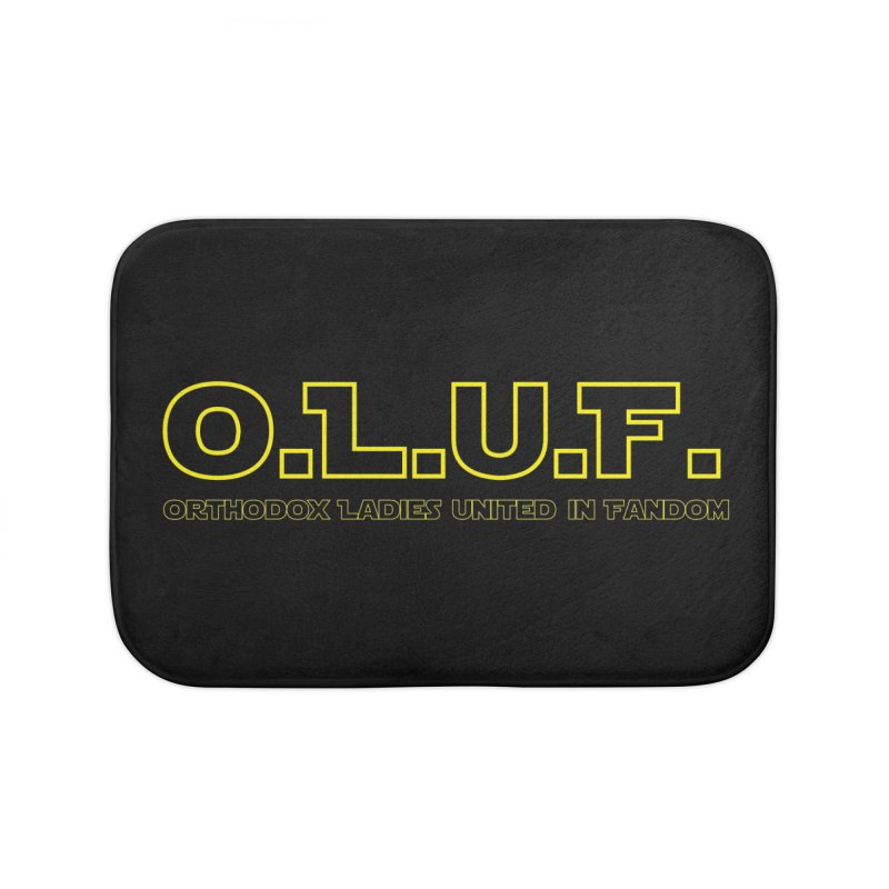 OLUF Star Wars Logo 3 Home Bath Mat by SteampunkEngineer's Shop