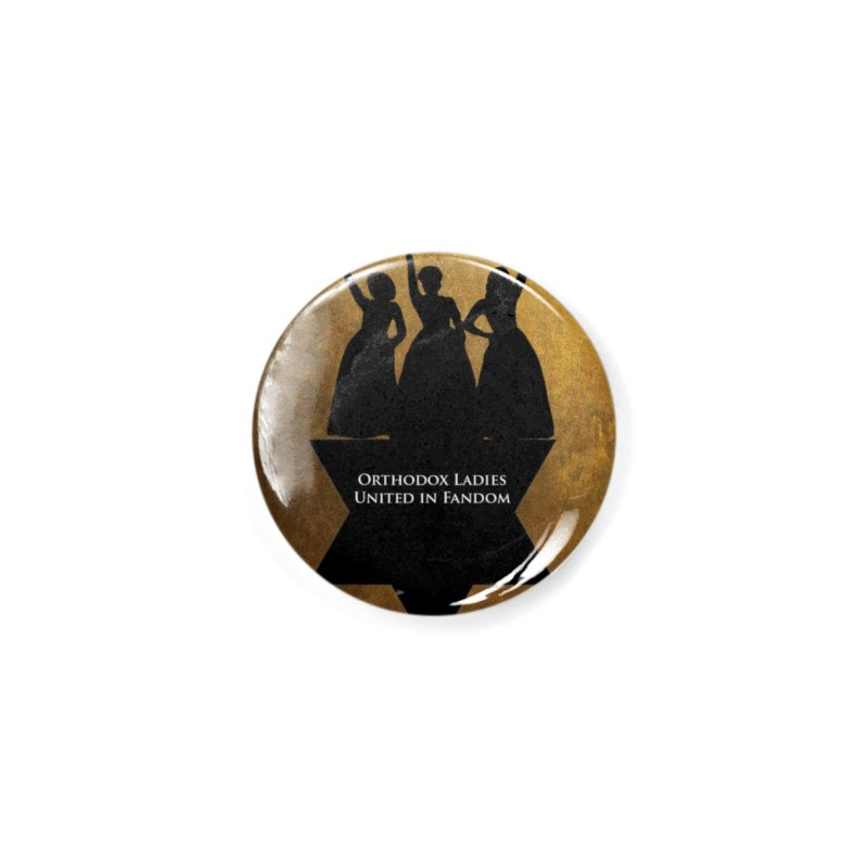 OLUF Hamilton Logo Accessories Button by SteampunkEngineer's Shop