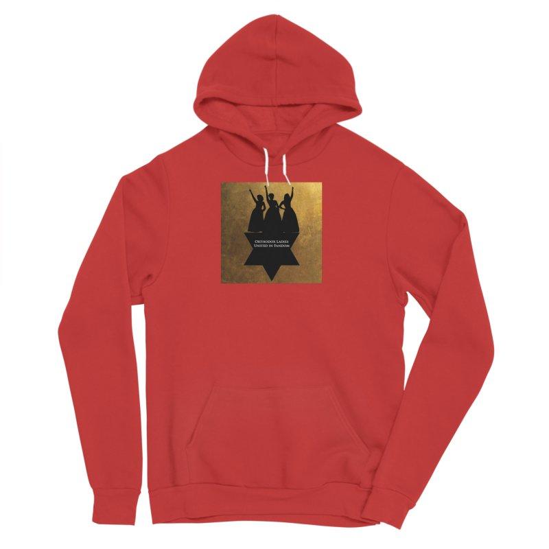 OLUF Hamilton Logo Men's Sponge Fleece Pullover Hoody by SteampunkEngineer's Shop