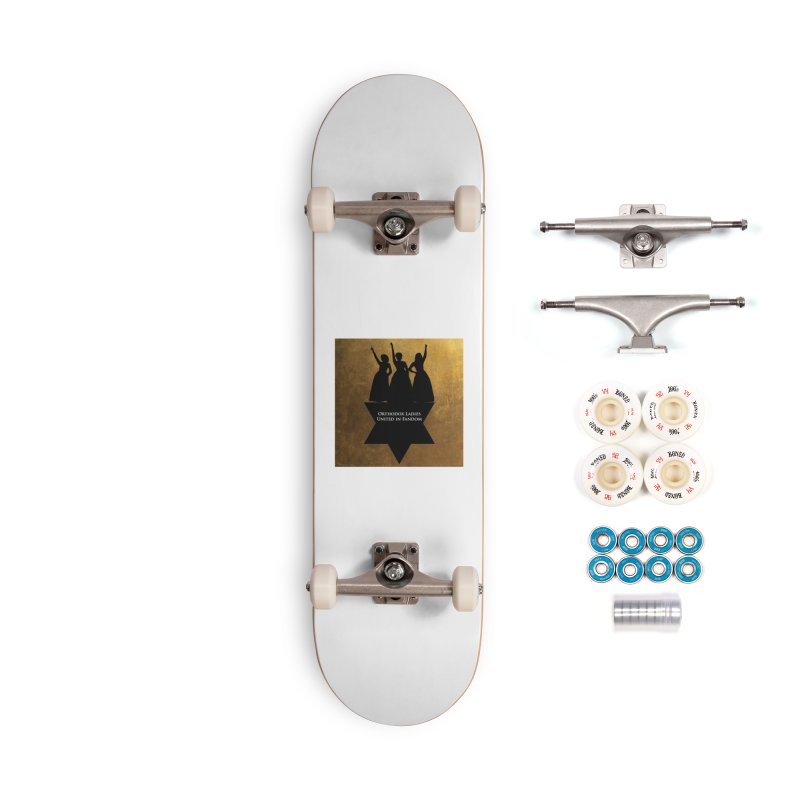 OLUF Hamilton Logo Accessories Complete - Premium Skateboard by SteampunkEngineer's Shop
