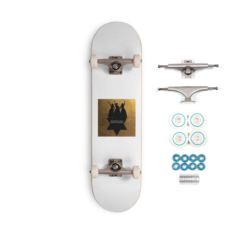 OLUF Hamilton Logo Accessories Complete - Basic Skateboard by SteampunkEngineer's Shop