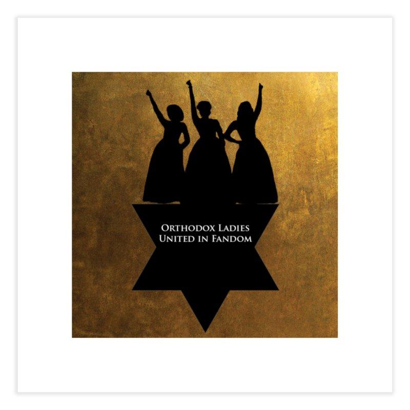 OLUF Hamilton Logo Home Fine Art Print by SteampunkEngineer's Shop