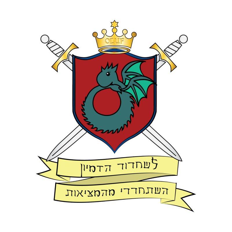 OLUF Coat of Arms / Hebrew Men's Longsleeve T-Shirt by SteampunkEngineer's Shop