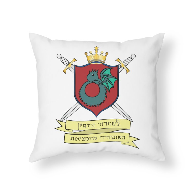 OLUF Coat of Arms / Hebrew Home Throw Pillow by SteampunkEngineer's Shop