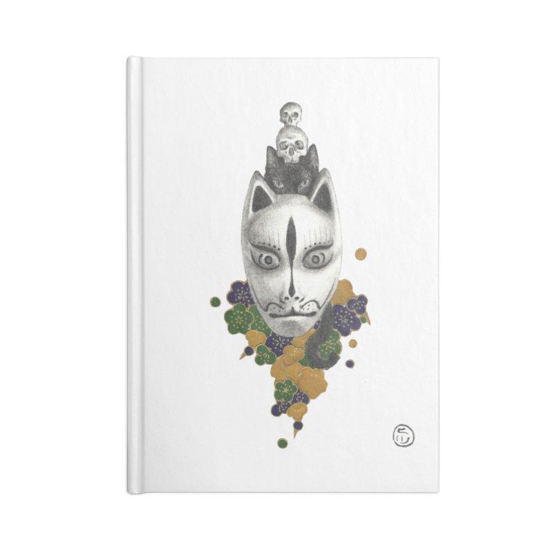 Totem Accessories Notebook by Stephanie Inagaki
