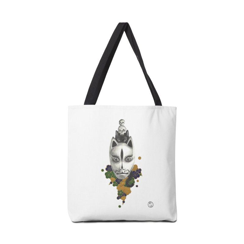 Totem Accessories Bag by stephanieinagaki's Artist Shop