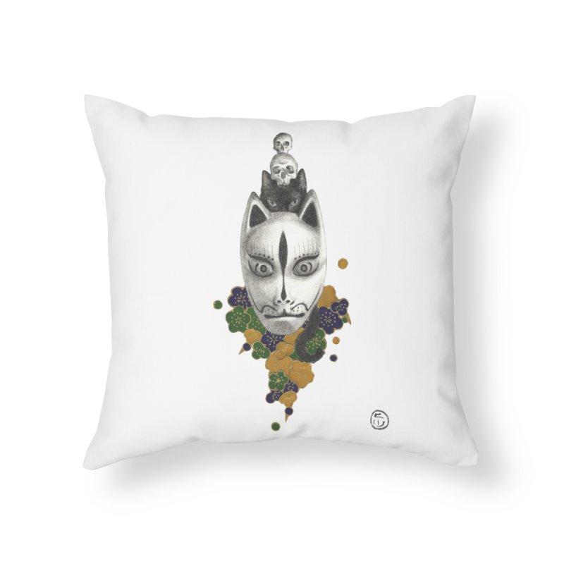 Totem Home Throw Pillow by Stephanie Inagaki