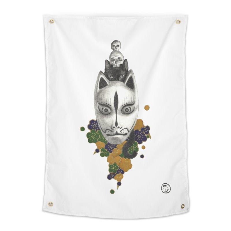 Totem Home Tapestry by Stephanie Inagaki