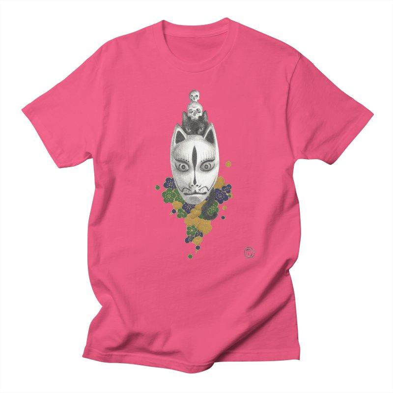 Totem Men's Regular T-Shirt by stephanieinagaki's Artist Shop