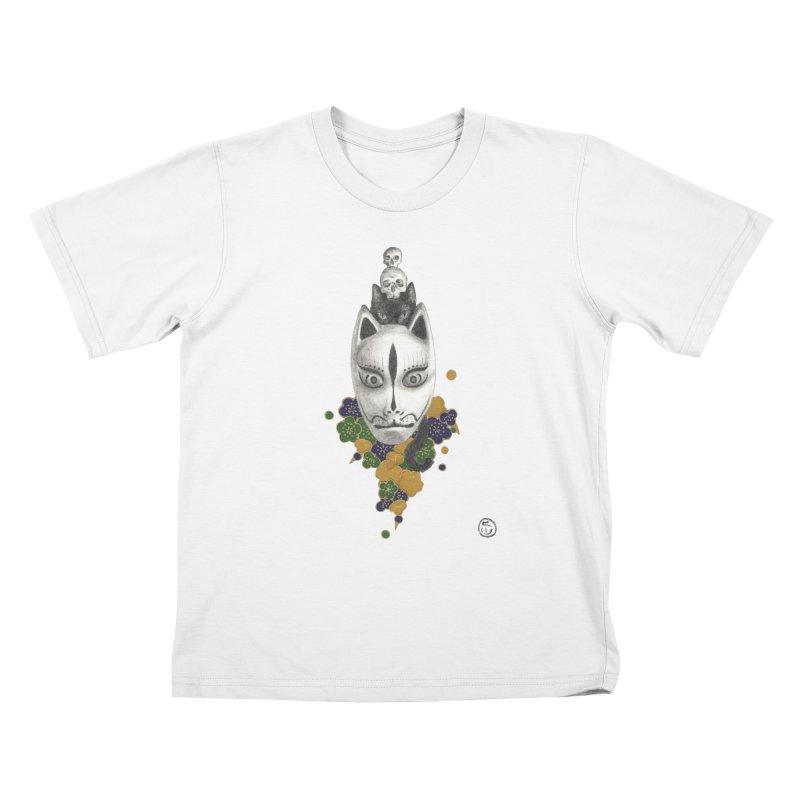 Totem Kids T-Shirt by stephanieinagaki's Artist Shop
