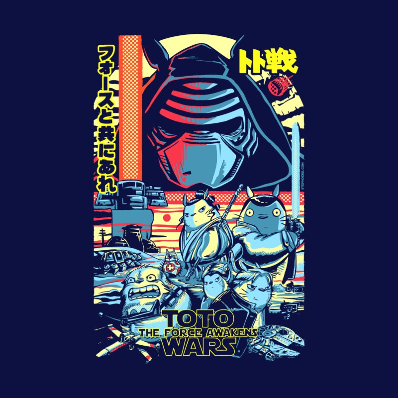 Toto Wars Force Awakens Men's T-Shirt by Steph Dere's Artist Shop