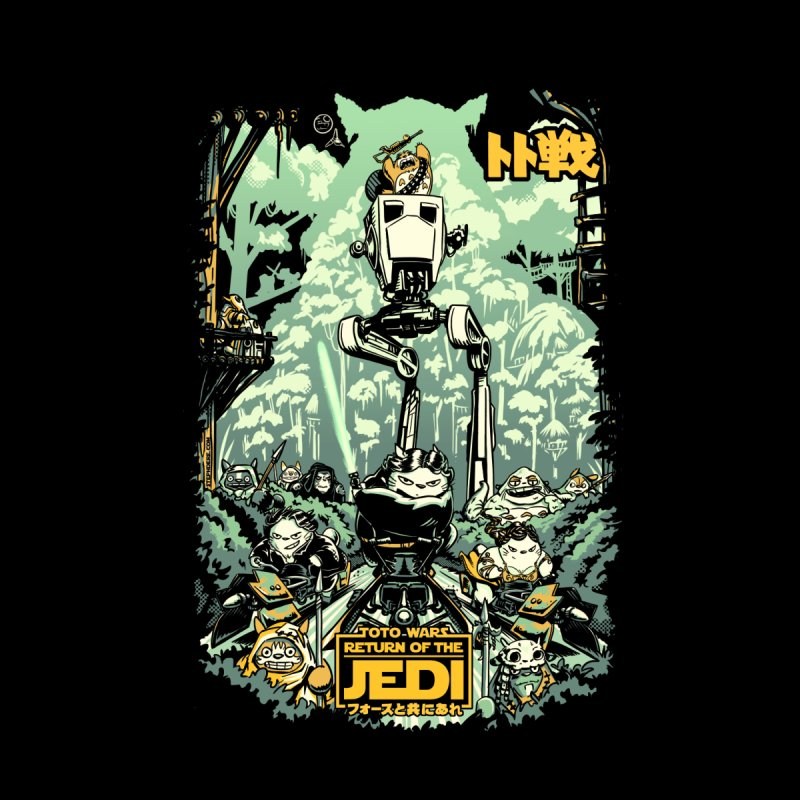 Totowars Jedi Women's T-Shirt by Steph Dere's Artist Shop