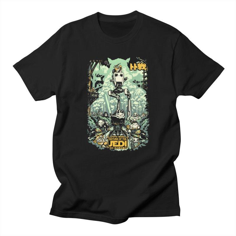 Totowars Jedi Men's T-Shirt by Steph Dere's Artist Shop