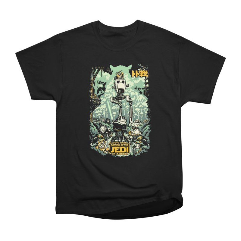 Totowars Jedi Men's Heavyweight T-Shirt by Steph Dere's Artist Shop