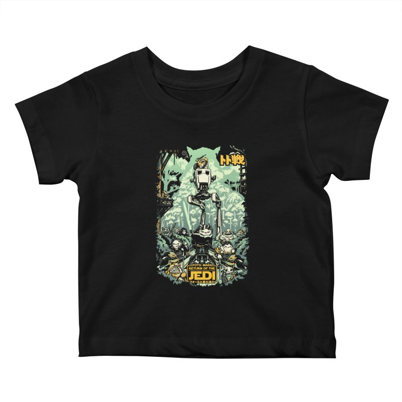 Totowars Jedi Kids Baby T-Shirt by Steph Dere's Artist Shop