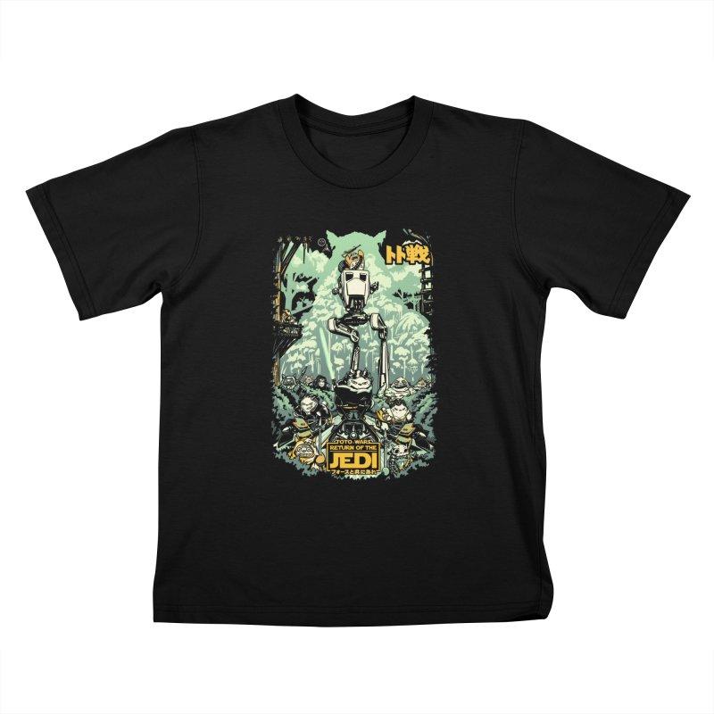 Totowars Jedi Kids T-Shirt by Steph Dere's Artist Shop