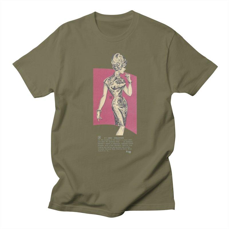 Singapore - White Text Women's Regular Unisex T-Shirt by Steve Diet Goedde's Artist Shop