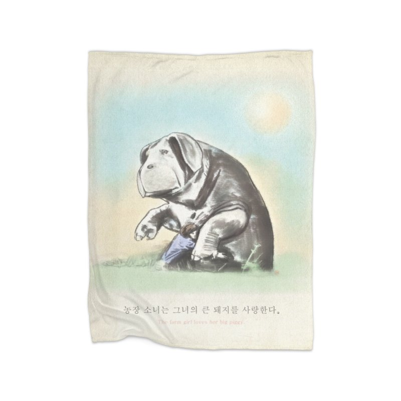 Piggy Home Blanket by Steve Dressler Illustration & Design