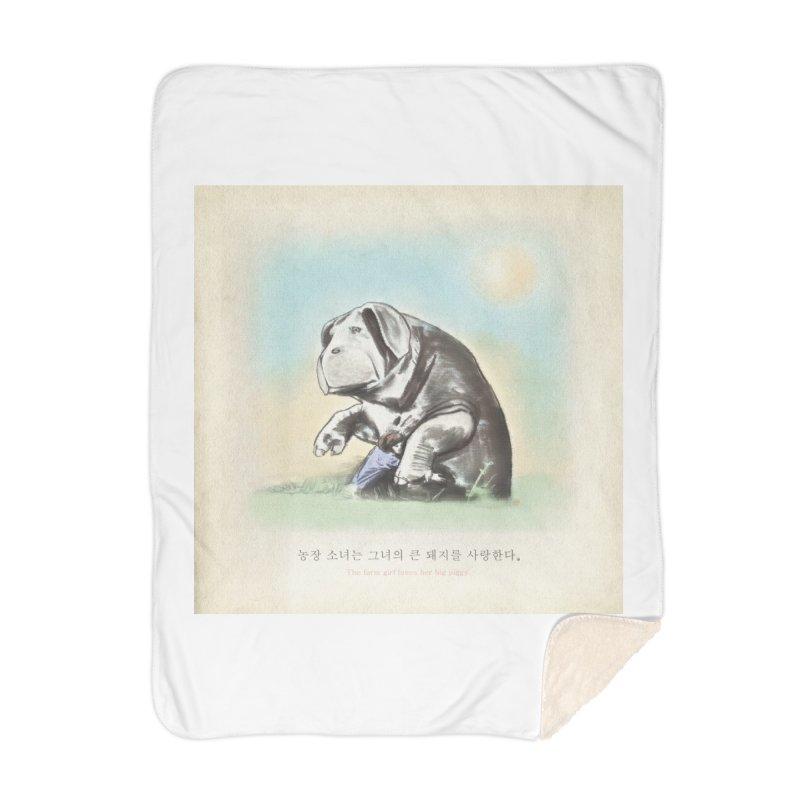 Piggy Home Blanket by Steve Dressler Illustration & Design