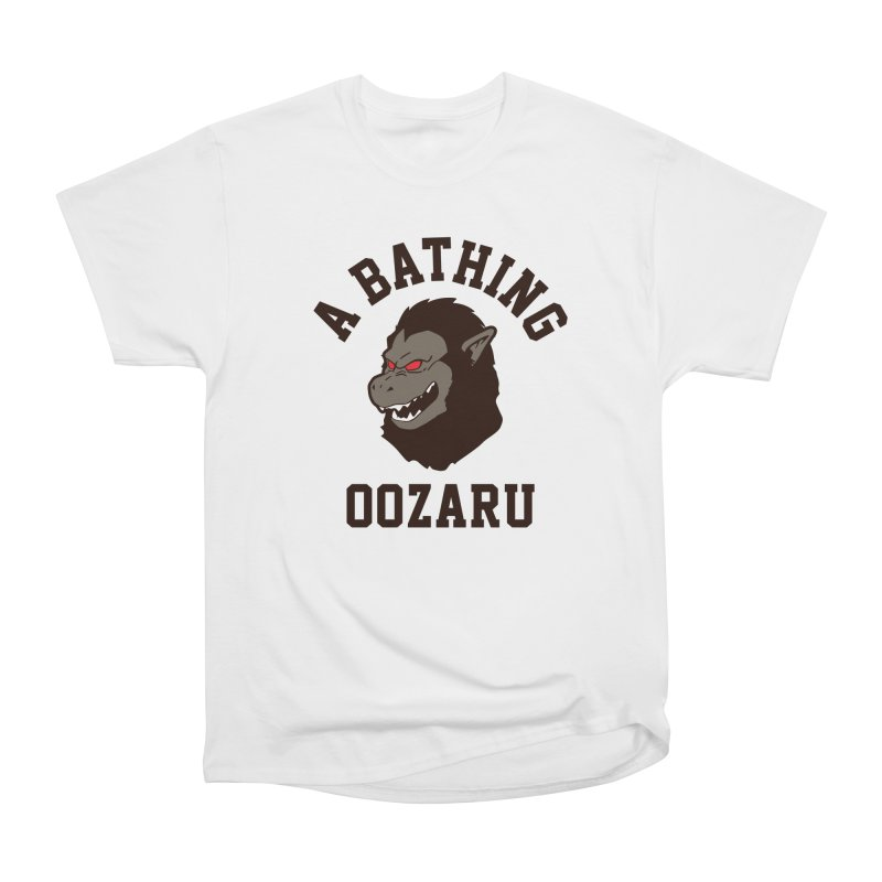 A Bathing Oozaru Men's Heavyweight T-Shirt by Steven Toang