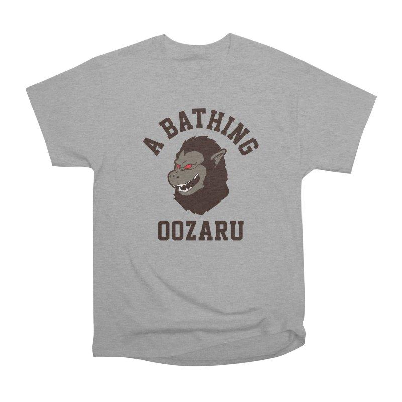 A Bathing Oozaru Women's Classic Unisex T-Shirt by Steven Toang