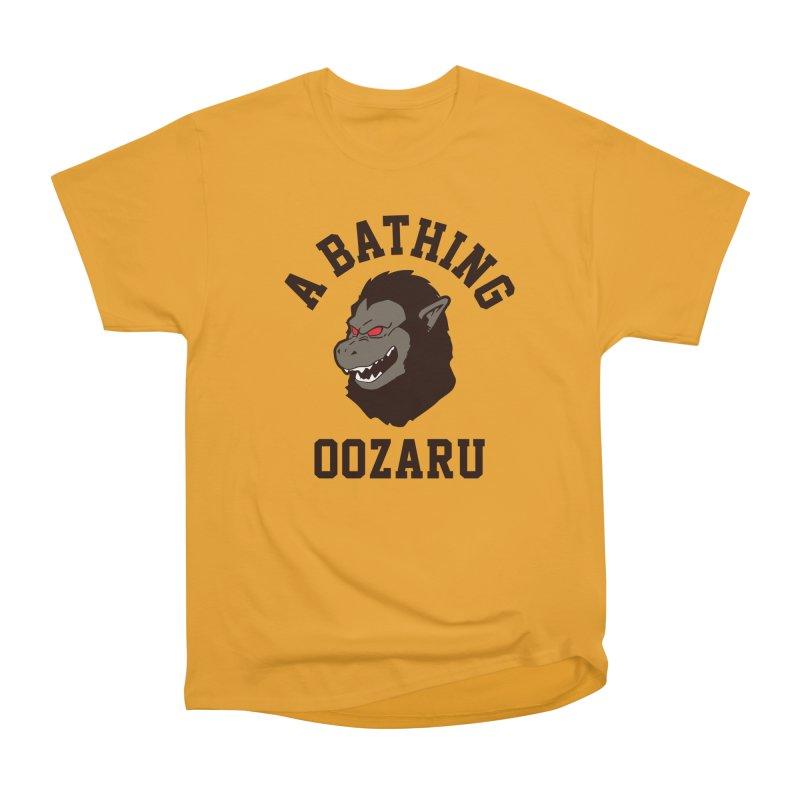 A Bathing Oozaru Women's Heavyweight Unisex T-Shirt by Steven Toang