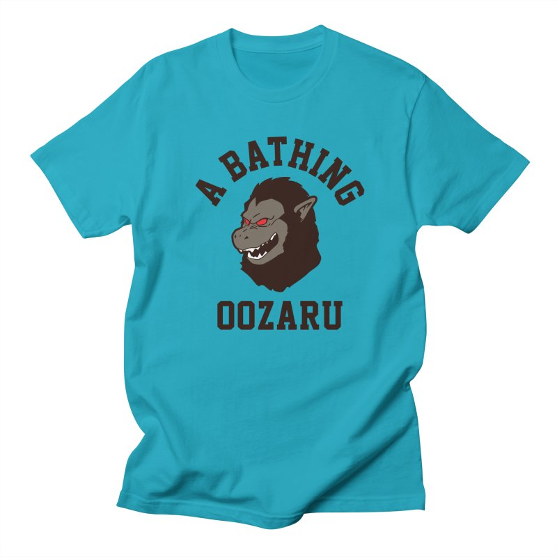 A Bathing Oozaru Men's Regular T-Shirt by Steven Toang