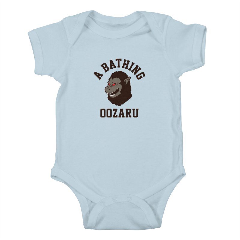 A Bathing Oozaru Kids Baby Bodysuit by Steven Toang