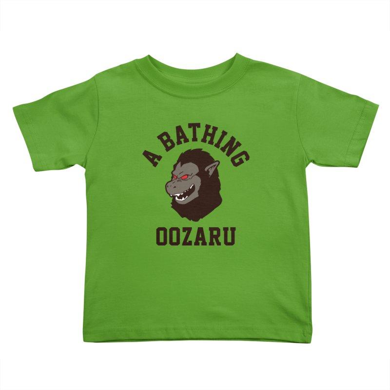 A Bathing Oozaru Kids Toddler T-Shirt by Steven Toang